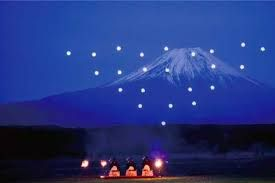 Sky Magic Live at Mt.Fuji :MIDI Controlled LED Drones
